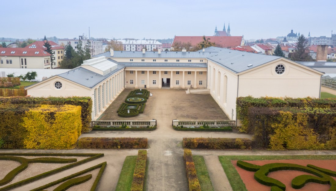 The National Centre of Garden Culture